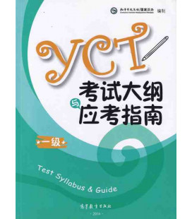 YCT Test Syllabus & Guide Level 1 (Ausgabe 2016)