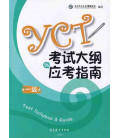YCT Standard Course 4 (incl. online audio file) - YCT 3B