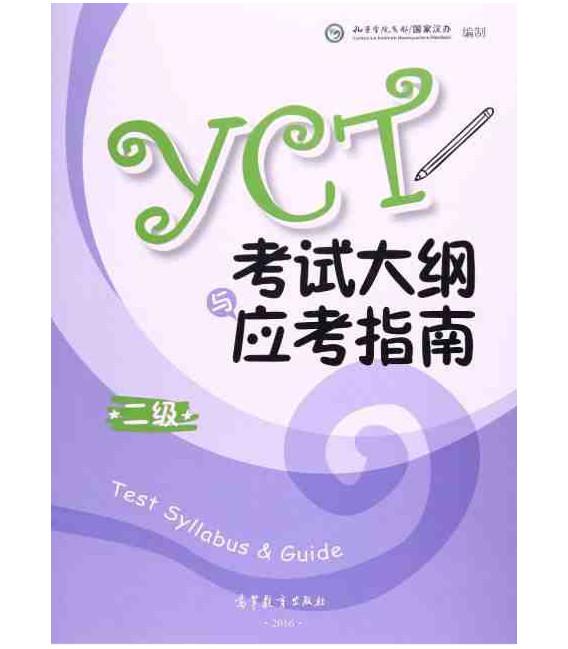 YCT Test Syllabus & Guide Level 2 (Edición 2016) Incluye descarga de audios