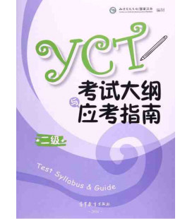 YCT Test Syllabus & Guide Level 2 (2016 Edition)