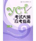 YCT Test Syllabus & Guide Level 2 (Ausgabe 2016)