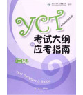 YCT Test Syllabus & Guide Level 2 (Edition 2016)