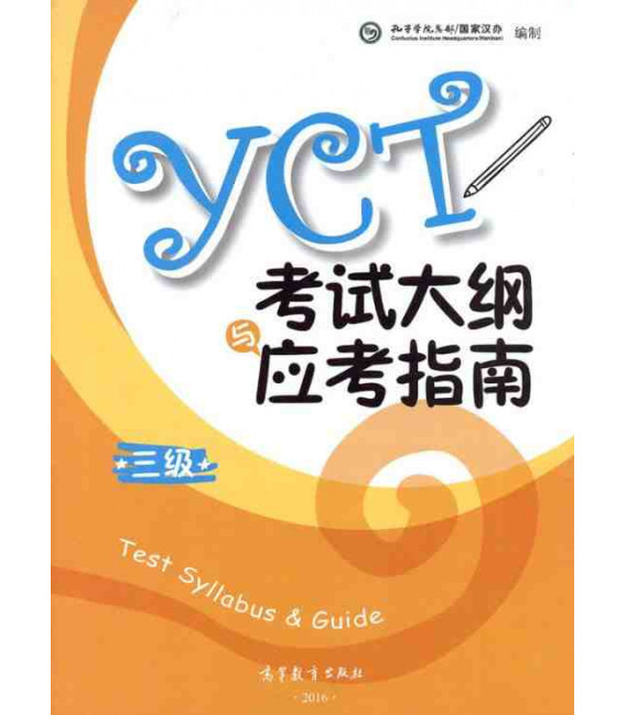 YCT Test Syllabus & Guide Level 3 (Edition 2016)