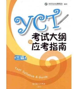 YCT Test Syllabus & Guide Level 3 (2016 Edition)