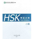 HSK Test Syllabus & Guide Level 2 (Edition 2015)