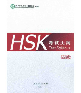 HSK Test Syllabus & Guide Level 4 (Edición 2015) Incluye descarga de audios