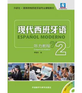 Español Moderno 2 (Edición revisada) - Comprensión Auditiva (Incluye CD MP3)