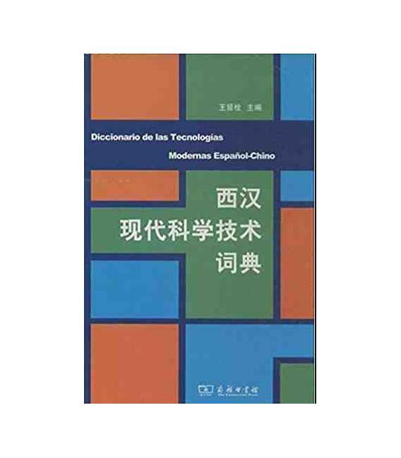 Diccionario de las tecnologías modernas español-chino