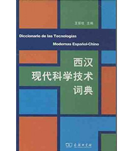 Diccionario de las tecnologías modernas español-chino (Spanisch - Chinesisch)