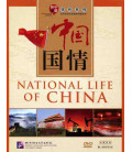 National Life of China - Multimedia Kurs mit DVD ROM + Buch