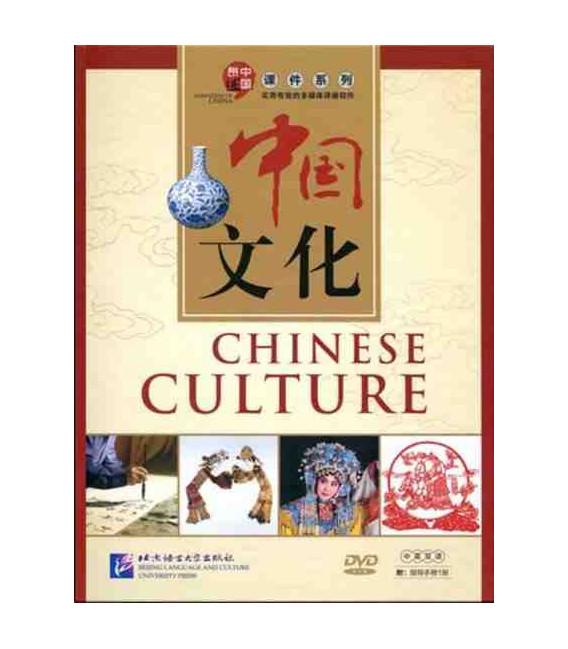 Chinese Culture. Curso Multimedia con DVD ROM + Libro