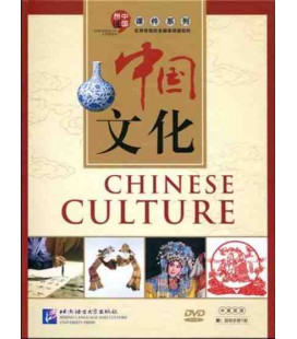 Chinese Culture. Curso Multimedia con DVD ROM + Libro