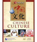 Chinese Culture. Multimedia course with DVD ROM + book