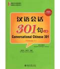 Conversational Chinese 301 - Volume 1 (4th edition) QR-Code für Audios
