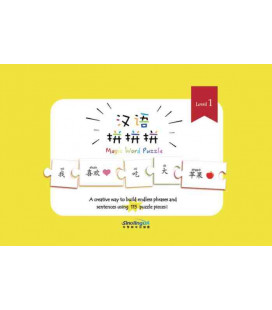 Magic Word Puzzle Stufe 1 (YCT 1)