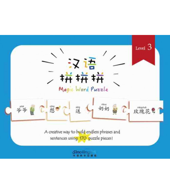Magic Word Puzzle Stufe 3 (YCT 3)