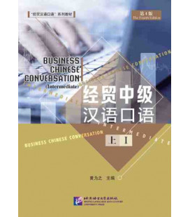 Business Chinese Conversation (Intermediate) (The Fourth Edition) Vol. 1 - QR code pour audio