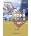 Business Chinese Conversation (Intermediate) (The Fourth Edition) Vol. 1 - con Codice QR per audio