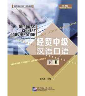 Business Chinese Conversation (Intermediate) 4. Auflage - Band 2 - QR-Code für Audios
