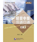 Start Business Chinese 1. Workbook (includes audio CD)