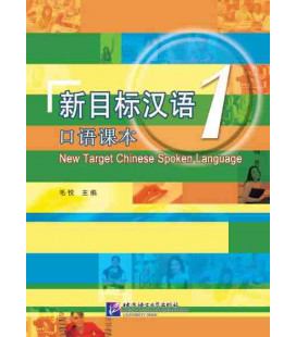 New Target Chinese Spoken Language 1 (QR code inclus)