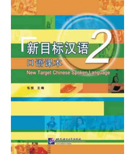 New Target Chinese Spoken Language 2 (QR code inclus)