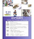 New Target Chinese Spoken Language 2 (Includes QR code)