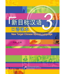 New Target Chinese Spoken Language 3 (Includes QR code)