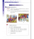 New Target Chinese Spoken Language 3 (Incluye CD MP3)