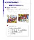 New Target Chinese Spoken Language 3 (Incluye código QR)