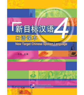 New Target Chinese Spoken Language 4 (CD MP3 incluso)