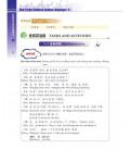 New Target Chinese Spoken Language 4 (enthält CD MP3)