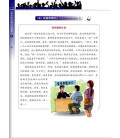 New Target Chinese Spoken Language 5 (Incluye CD MP3)