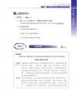 New Target Chinese Spoken Language 6 (Incluye CD MP3)