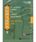 El nuevo libro de chino práctico 1- Confezione di CD del libro di testo (Solo CD, no libro)