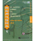 El nuevo libro de chino práctico 1- Textbook CD (Only the CD, no book)