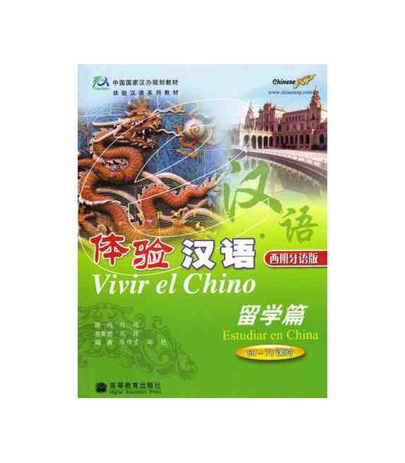 Vivir el chino 50-70 frases- Estudiar en China (Incluye CD)