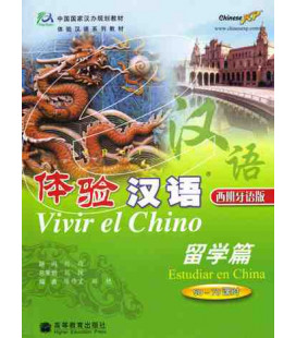 Vivir el chino 50-70 frases- Estudiar en China (CD included)