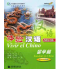 Experiencing Chinese Workbook (CD incluso)