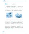 Road to Success: Lower Intermediate Vol. 1 - CD e codice QR inclusi