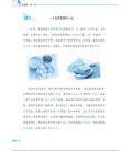 Road to Success: Lower Intermediate Vol. 1 - Incluye CD y código QR