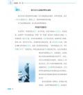 Road to Success: Intermediate Vol. 1 - CD Incluso