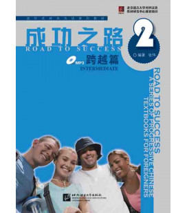 Road to Success: Intermediate Vol. 2 - includes CD and QR code