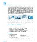 Road to Success: Lower Advanced Vol. 1 - Incluye CD y código QR