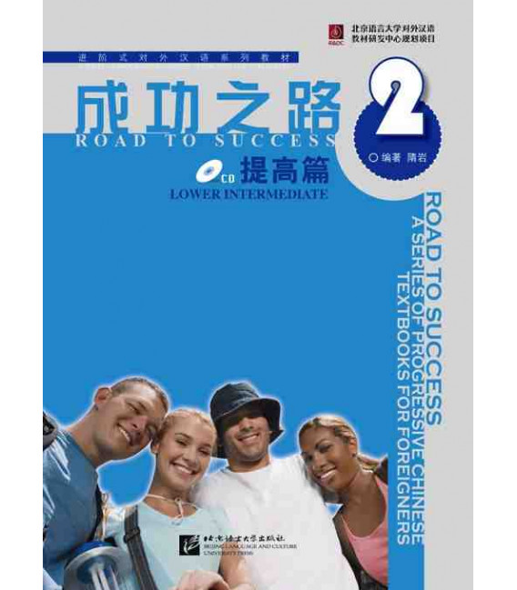 Road to Success: Lower Intermediate Vol. 2 - Incluye CD y Código QR