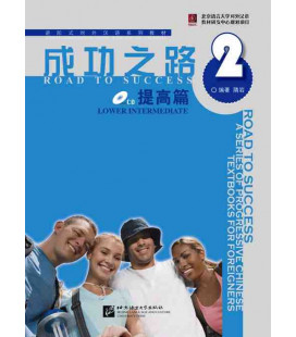 Road to Success: Lower Intermediate Vol. 2 - CD inclus et Code QR