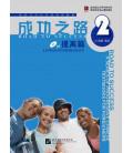 Road to Success: Lower Intermediate Vol. 2 - Enthält eine CD und QR Code