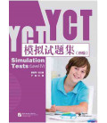 YCT Simulation Tests (Level 4) - (incl. QR code for audio download)