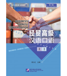Business Chinese Conversation (Advanced) (The Fourth Edition) Vol. 1 - QR-Code für Audios