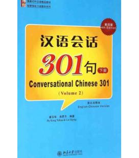 Conversational Chinese 301 - Volume 2 (4th edition) Audio en Código QR